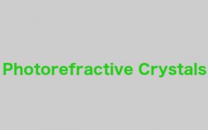 フォトリフラクティブ結晶