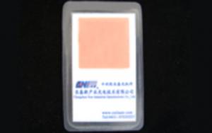 01_レーザーセンサーカード