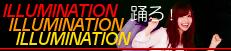 レーザーイルミネーション